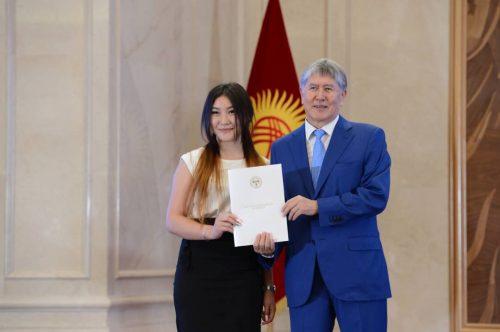 Асангазиева Алия Чингизовна